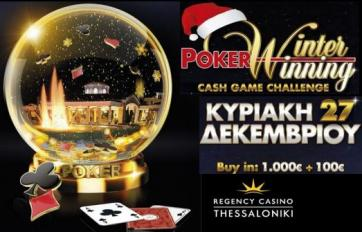 cash_game_poker_challenge