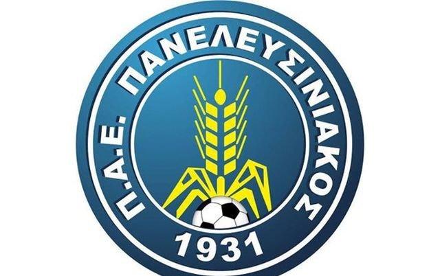 Πανευλευσινιακός κατά ποδοσφαιρικού εισαγγελέα της ΕΠΟ