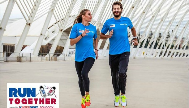 To gazzetta σε προσκαλεί στο Run Together powered by INTERSPORT & Saucony