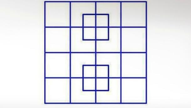Πόσα τετράγωνα έχει αυτό το σχήμα;